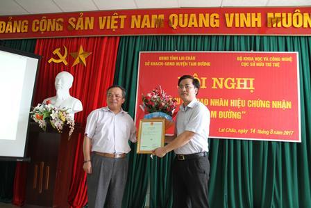 Đồng chí Vũ Ngọc An - Giám đốc Sở KH