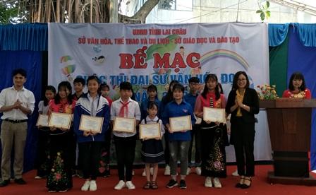 Các cá nhân được Ban Tổ chức trao giải Khuyến khích