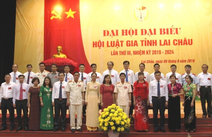 BCH Hội Luật gia tỉnh nhiệm kỳ 2019-2024 ra mắt, nhận nhiệm vụ trước Đại hội