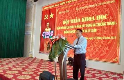 PGS.TS Lê Quốc Lý - Phó Giám đốc Học viện Chính trị quốc gia Hồ Chí Minh kết luận hội nghị